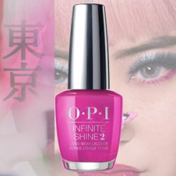 画像1: 【OPI 】 Infinite Shine-All Your Dreams in Vending Machines ('19春 Tokyoコレクション)